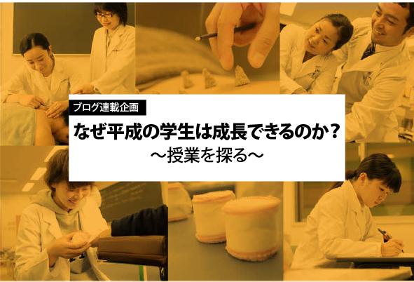中島さんブログ画像