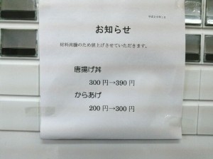 DSC_0109