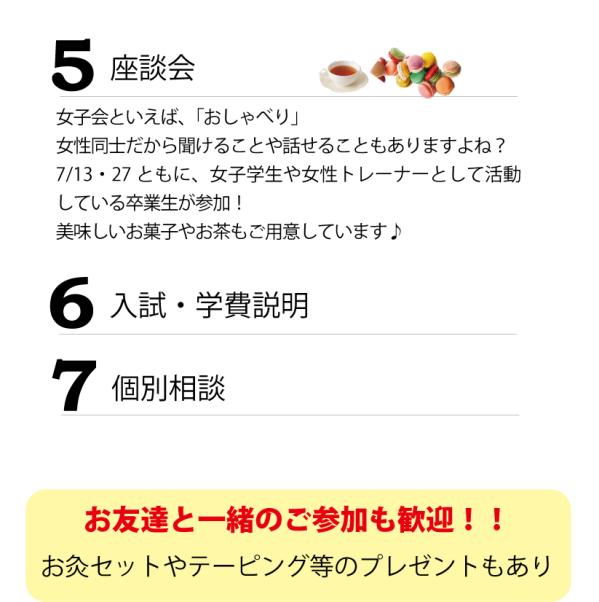コピー ~ 名称未設定-3
