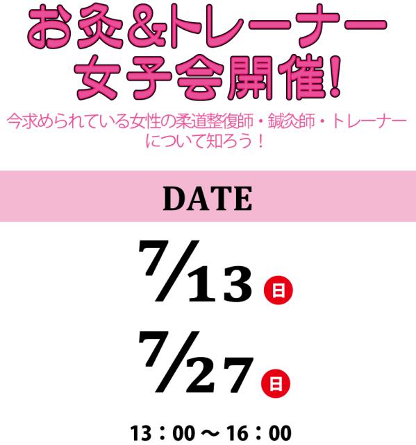 コピー (2) ~ 名称未設定-3