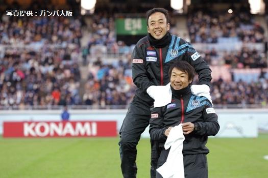 14天皇杯優勝(吉道コーチ)