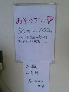 DSC_0096