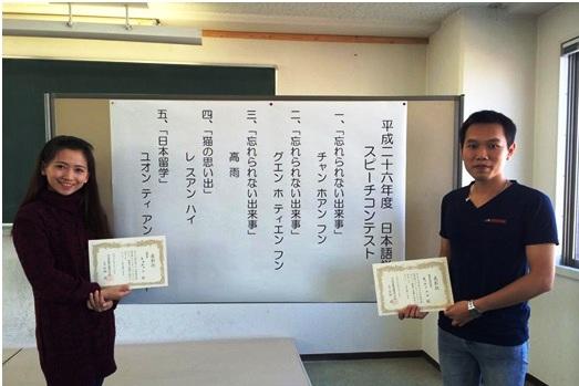 日本語スピーチ2